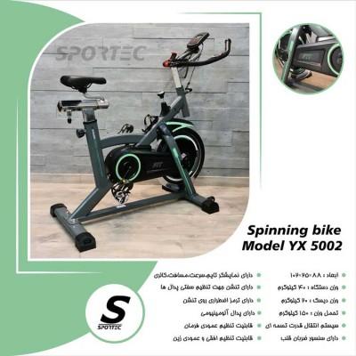 دوچرخه ثابت اسپینینگ خانگی باشگاهی  اسپرتک YX 5002
